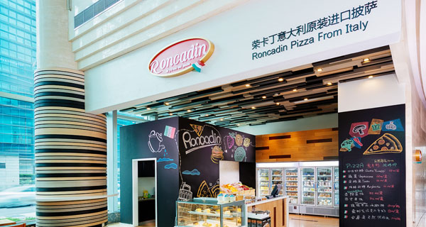 China: the new frontier for Italian pizza