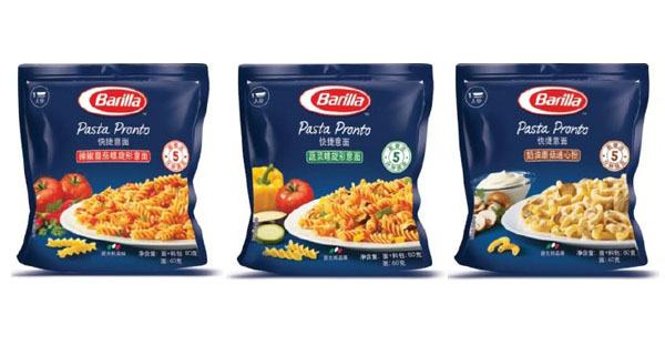 barilla spa an italian pasta manufacturer American companies, including borden, have occasionally imported  to italy's  pasta giants, like barilla spa, italy's biggest pasta company,.