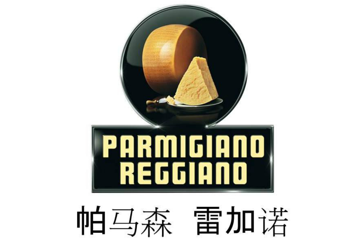 China, a stronger protection for Parmigiano Reggiano
