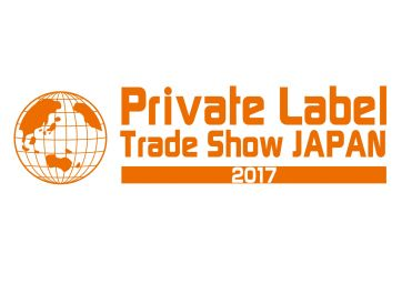 Private Label Trade Show Japan – 2018