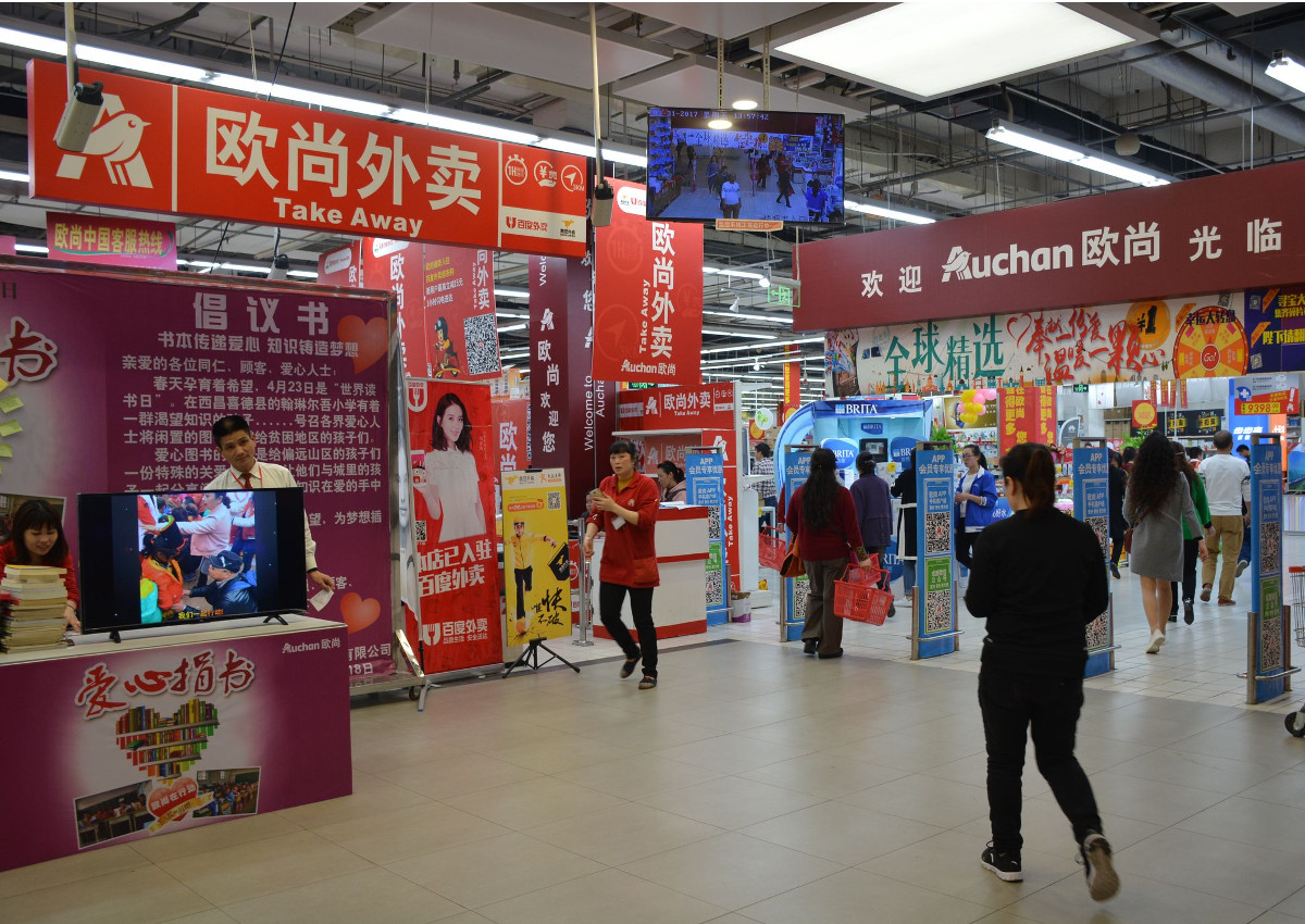 Alibaba and Auchan allied in China