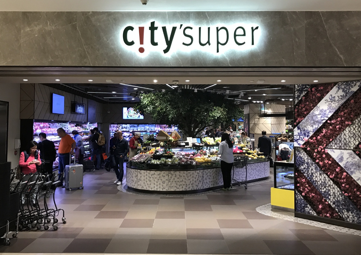 City Super, the premium food excellencies chain