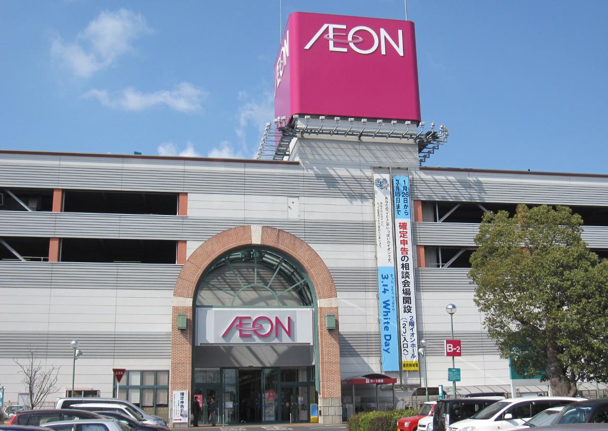 Aeon-Italian food-Japan