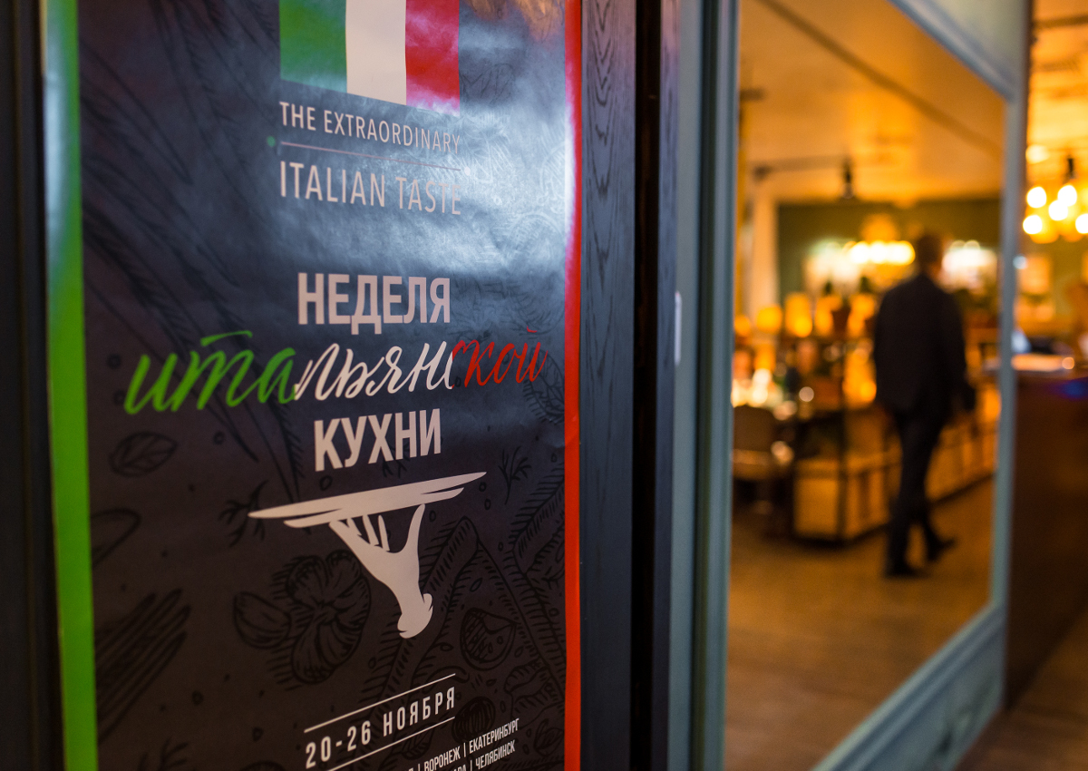 Russia: new challenges for Italian food exports