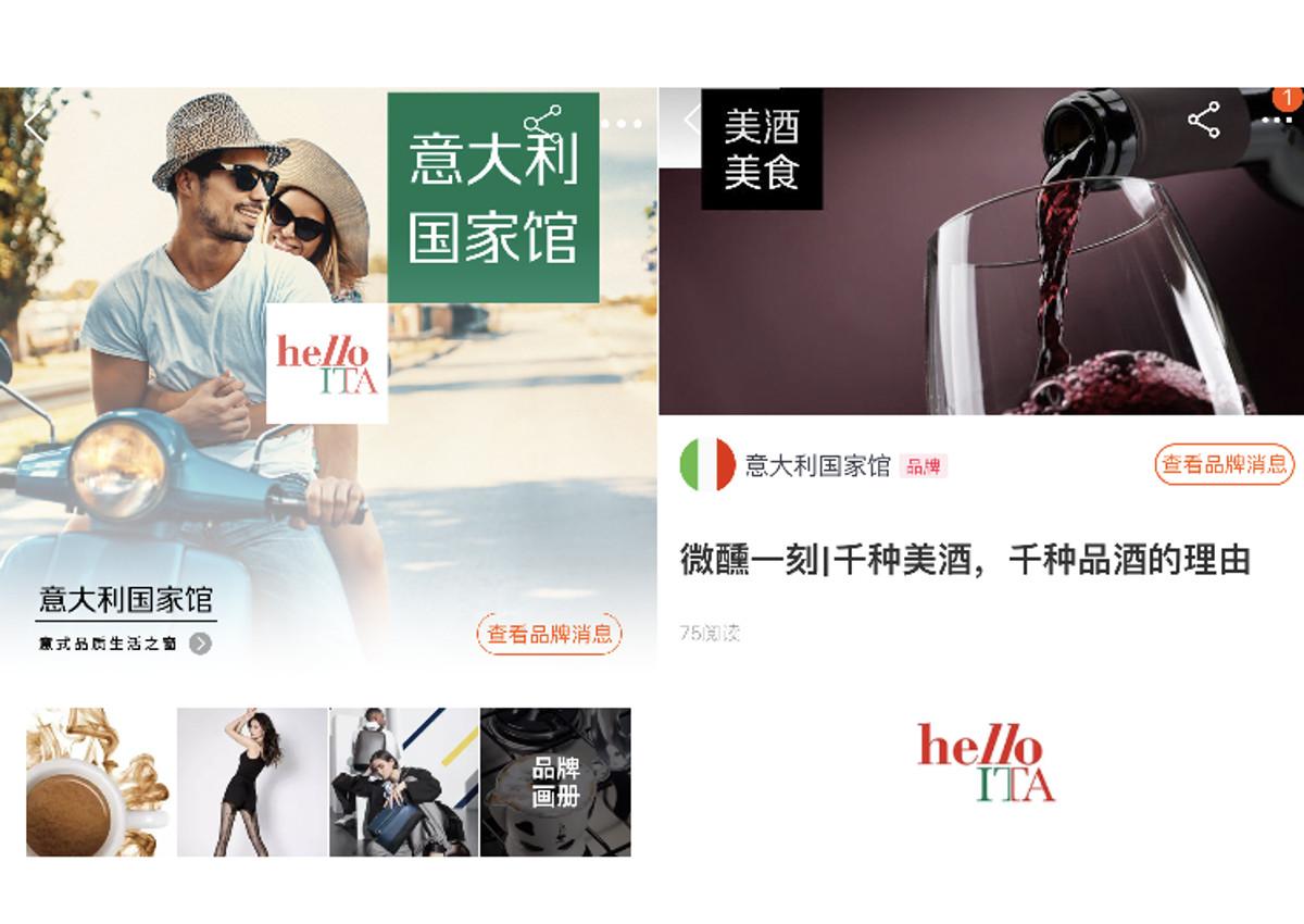 helloITA-ITA-Alibaba