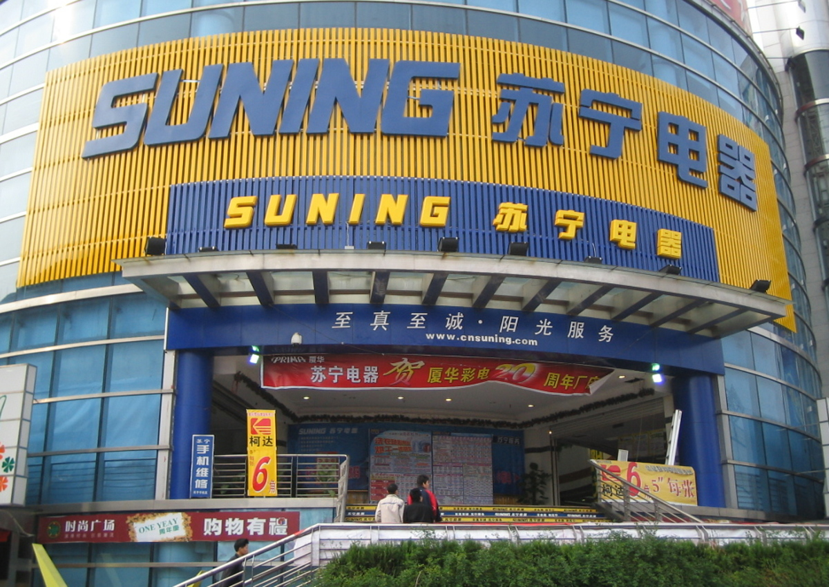 Italian Trade Agency Signed Deal with Suning