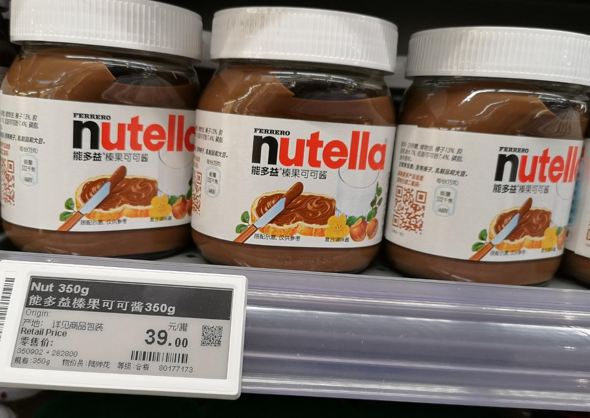Nutella-Olè-Shanghai