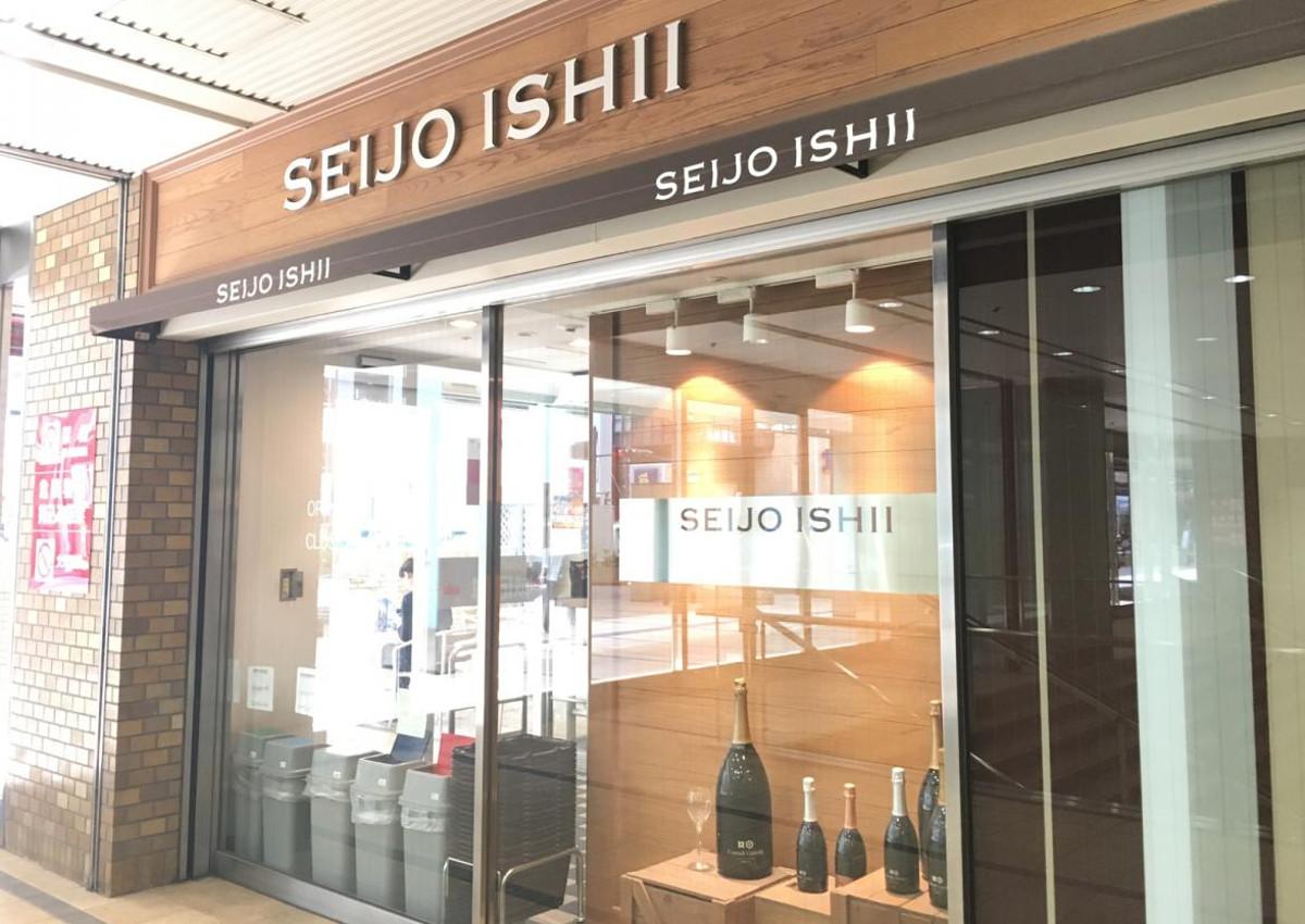 Italian Food Enticing Japan: a Visit to Osaka